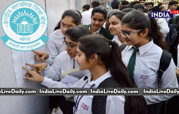 CBSE Latest Exam Updates - IndiaLiveDaily
