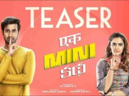 Ek Mini Katha Telugu Film Download