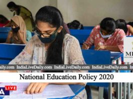 NEP 2020 National Education Policy