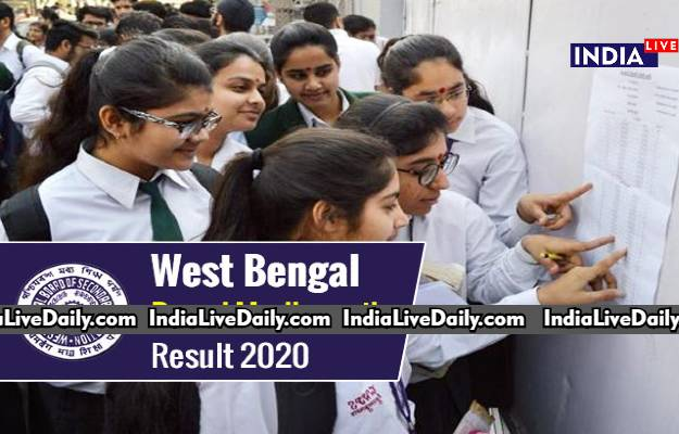 WBBSE Madhyamik Result is on Tomorrow | Check your WBBSE Madhyamik Result 2020 on 15th July 2020