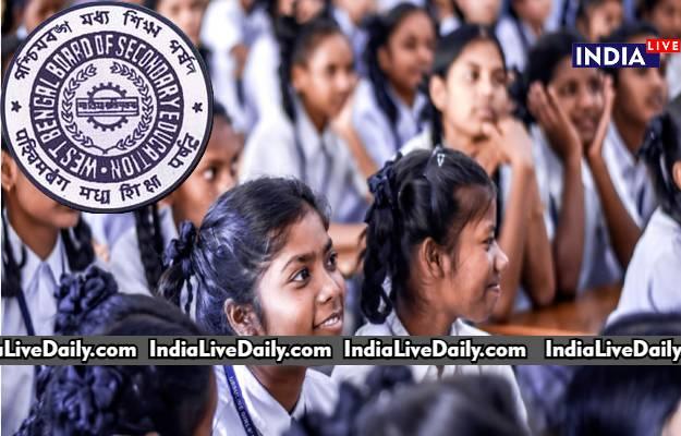WBBSE Madhyamik Exam Updates