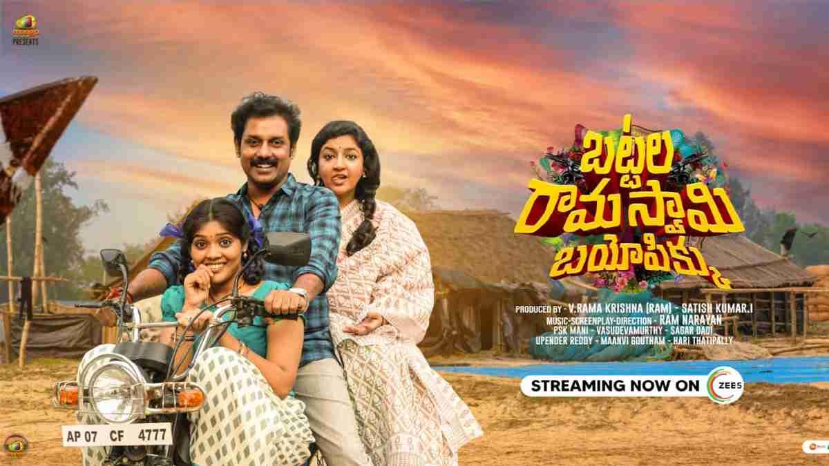 Battala Ramaswamy Biopikku Movie Download