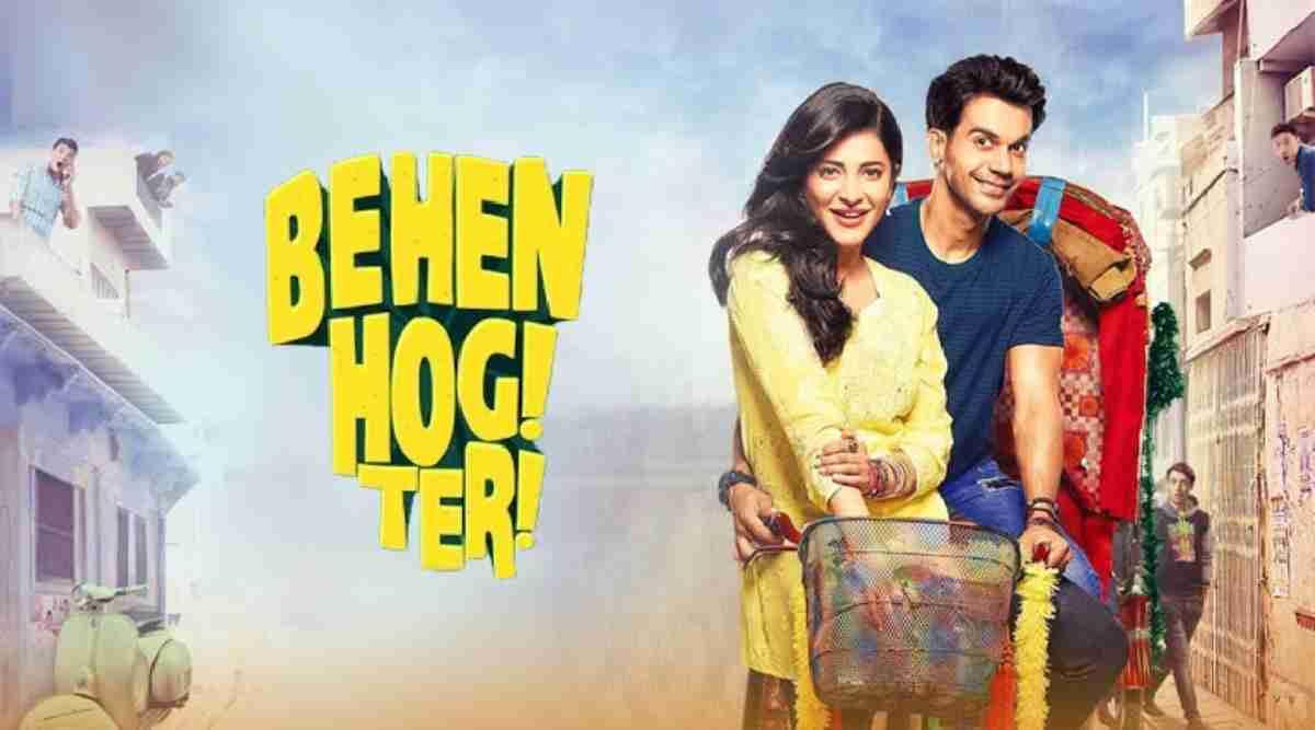 Behen Hogi Teri Full Movie Download