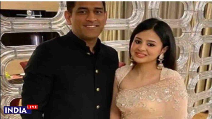 MS & Sakshi Dhoni