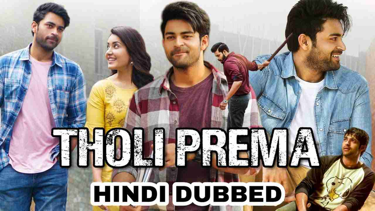 Tholi Prema Hindi Dubbed Full Movie Download