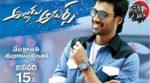 Alludu Adhurs Full Movie Download