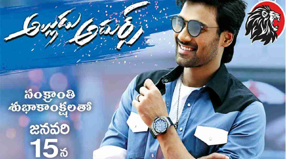 Alludu Adhurs Full Movie Download