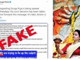 Durga Puja Lockdown