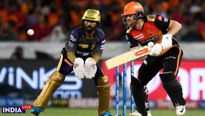 KKR vs SRH IPL