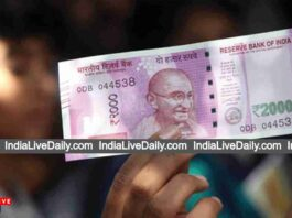 RBI Rs 2000 Note