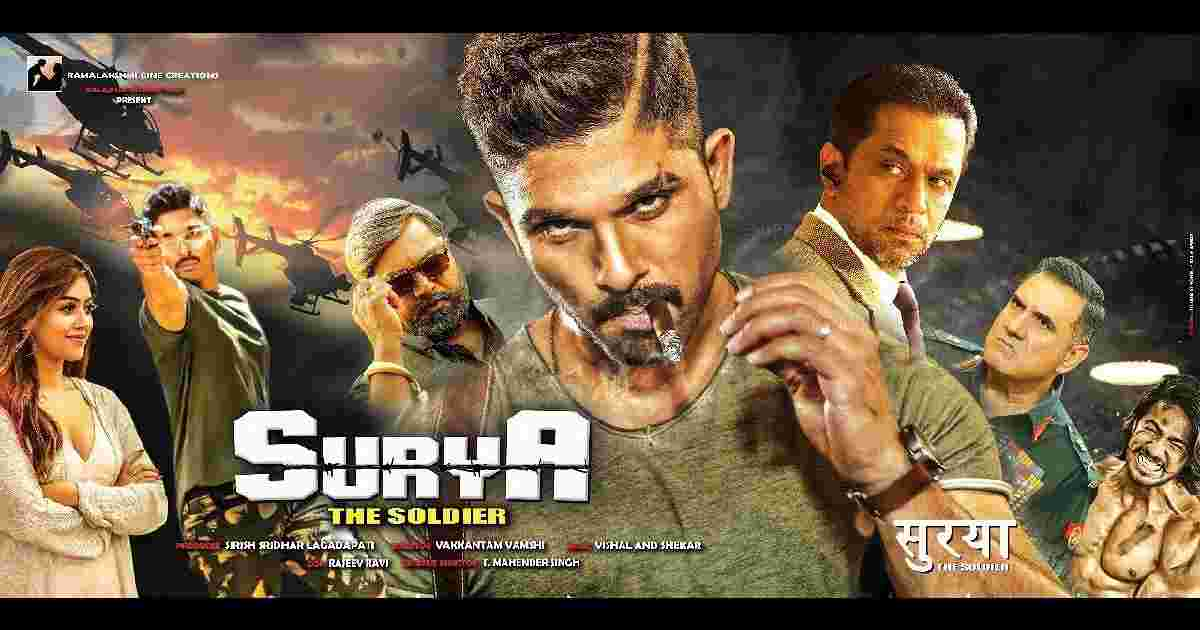 Surya The Soldier Full Movie Download in Hindi
