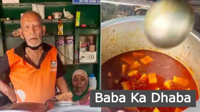 Baba Ka Dhaba Viral Video