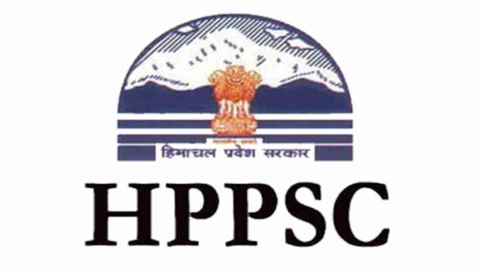 HPSSC Recruitment Jobs
