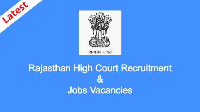 Rajasthan High Court Recruitment Jobs