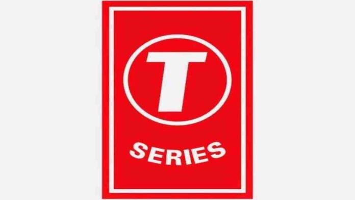 T-Series