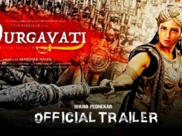 Durgavati Full Movie Download