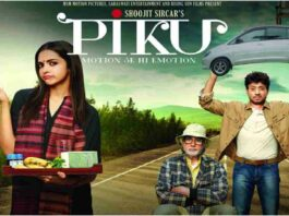 Piku Full Movie Free Download FilmyZilla, PagalWorld, PagalMovies