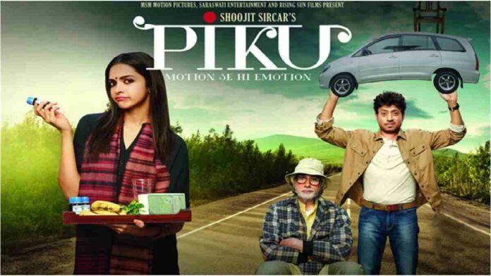 Piku Full Movie Free Download FilmyZilla, PagalWorld, PagalMovies