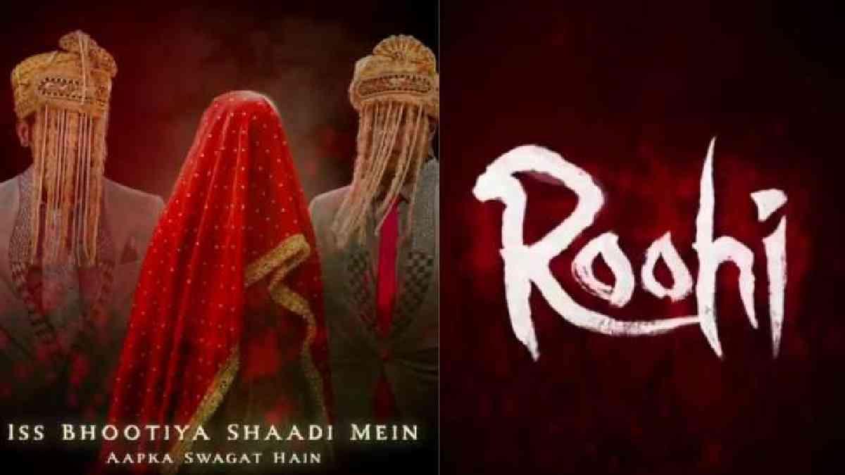 Roohi 2021 Full Movie Download Rajkummar Rao