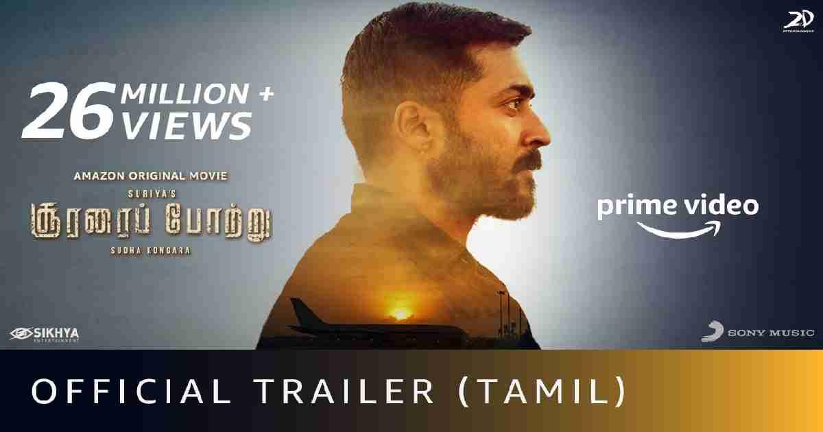 Soorarai Pottru Full Movie Download